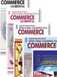 gk commerce in hindi