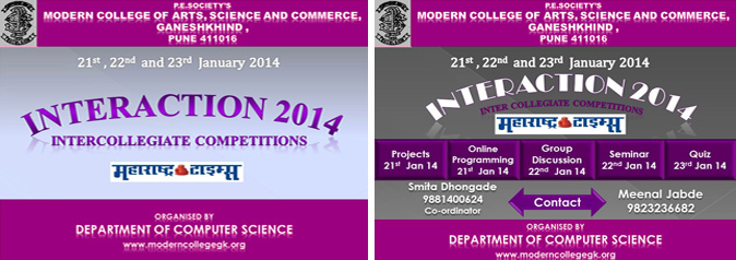 Interaction 2014